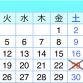 2017年9月レッスンスケジュール・カレンダー