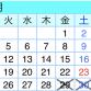 2017年12月レッスンカレンダー