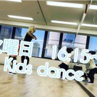 ☆キッズダンス☆